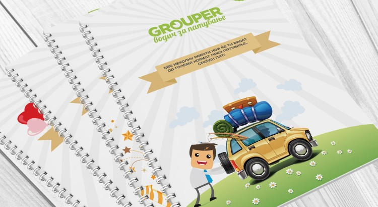 Grouper Book подарок