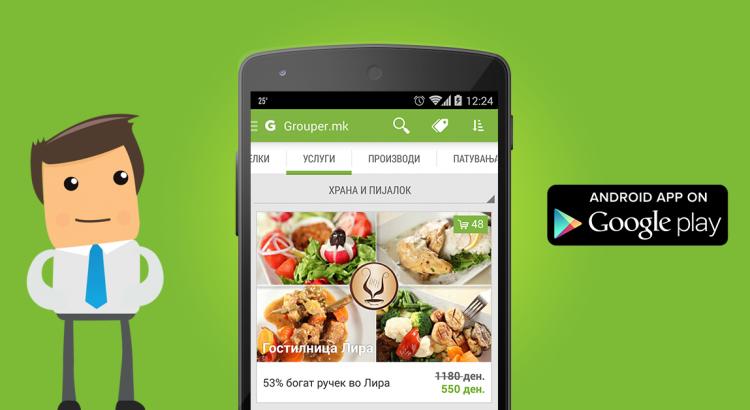 Gruper.mk Android App