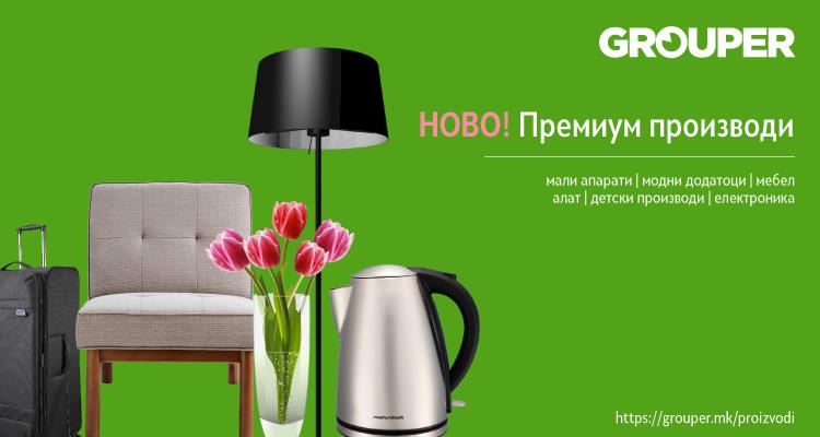 blog-cover-proizvodi