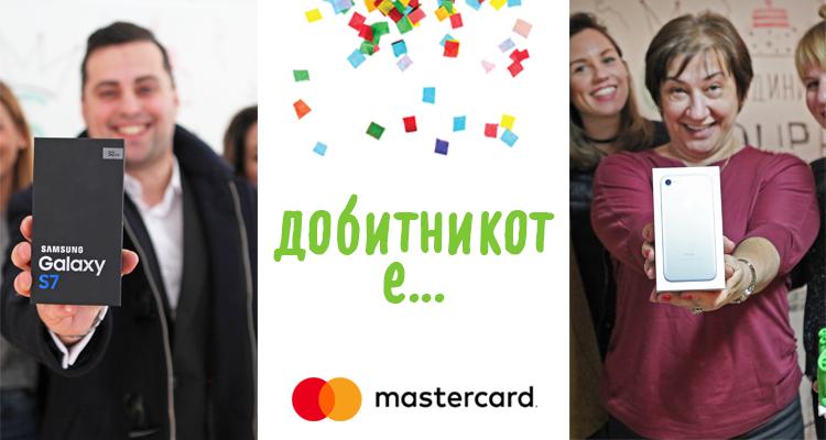 blog_nagradi_mastercard_naslovna