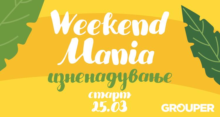 blog_weekend_mania