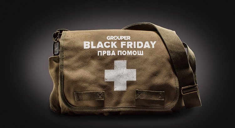 black-friday-prva-pomos