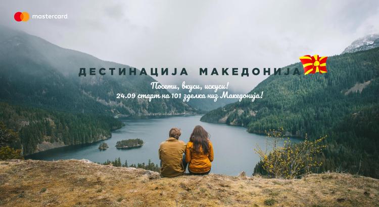 blog-destinacia-mk