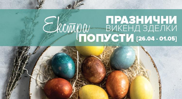blog_praznicni_zdelki