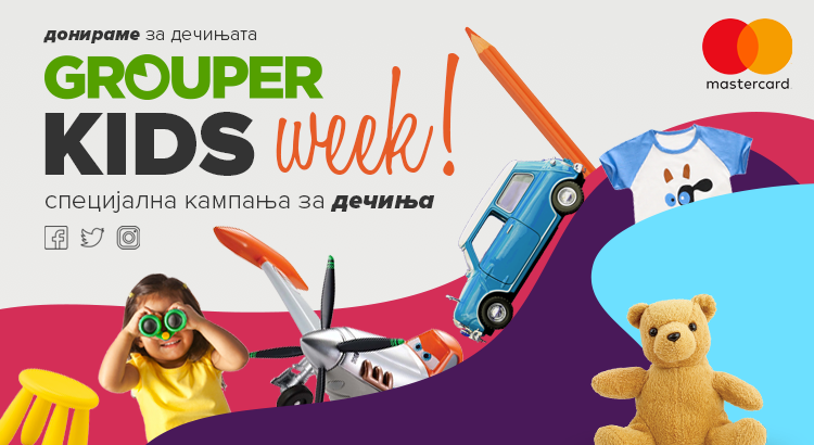 kids_week_blog