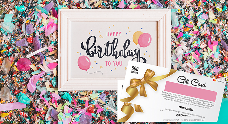 gift-card-blog